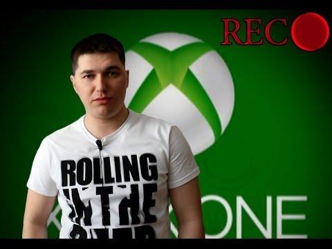 Xbox one запись видео