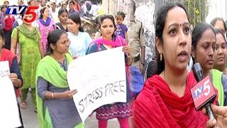 Gurukul TGTs Protest In Front Of TSPSC | Hyderabad