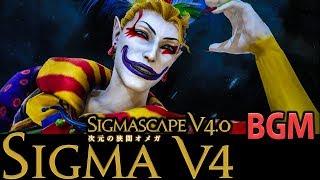 FF14 - オメガ シグマ編 4層 - ケフカ - BGM only