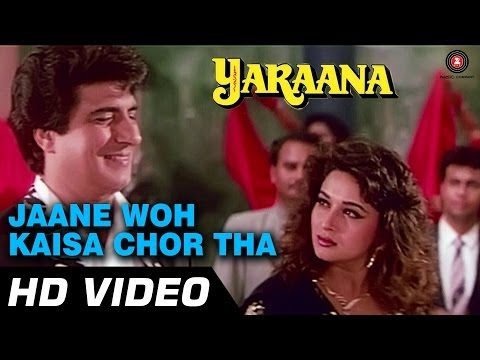 Jaane Wo Kaisa Chor Tha | Yaraana [1995] | Madhuri Dixit | Bollywood Superhit Songs video