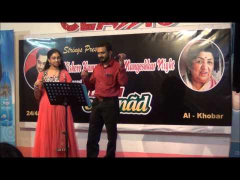 Ajith Shreya Kanchi Re Kanchi Re video