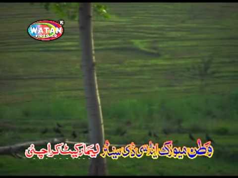hindko song afshan zaibi