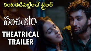 Parichayam Movie Theatrical Trailer | Virat Konduru | Simrat Kaur | Silver screen
