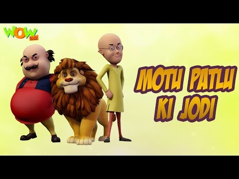 Motu Patlu Movie Song - Motu Aur Patlu Ki Jodi! - Hit Song