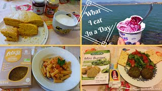 WHAT I EAT IN A DAY | Cosa Mangio In Un Giorno #5 ...Poche Calorie, Tanto Gusto!