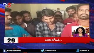 Superfast News | 10 Minutes 50 News | 26th May 2019
