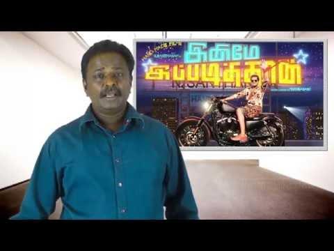 Inimey Ippadithaan Review   Santhaanam   TamilTalkies.net