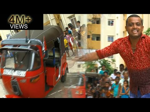 Tuk Tuk Song (Three Wheel Song) - Rukman Asitha - MEntertainments
