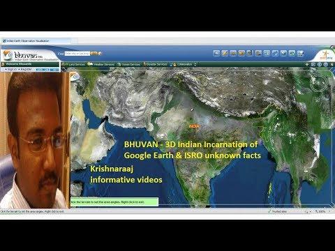 "Google Earth-ஐ மிஞ்சும் இந்தியாவின் ""புவன் ""3D/BHUVAN 3D-Indian GOOGLE EARTH/ISRO"