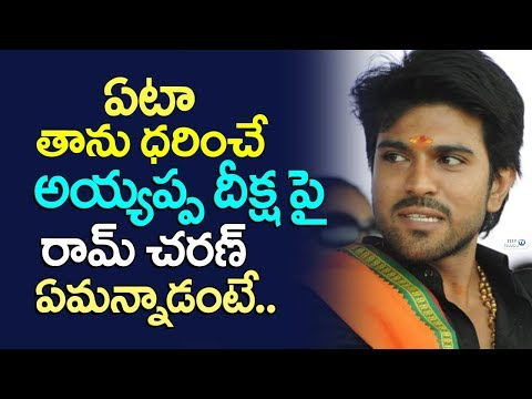 Reason Behind Ram Charan Ayyappa Deeksha | Tollywood Latest News | Top Telugu TV