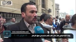 مصر العربية | وقفة  للباعة الجائلين أمام مكتب النائب العام احتجاجا على سوق الترجمان