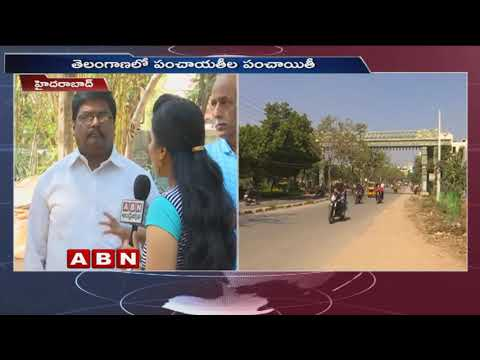 Hyderabad Public opinion on Pragathi Nagar Panchayat Election Issues | ABN Telugu