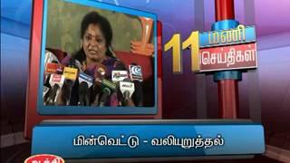 27TH APR 11AM MANI NEWS