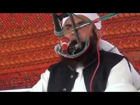 Maulana Tariq Jameel 14.03.2012 Shaikhupura video