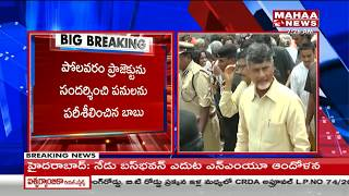 AP CM Chandrababu and YS Jagan Chittoor Tour Updates | 9th January 2018