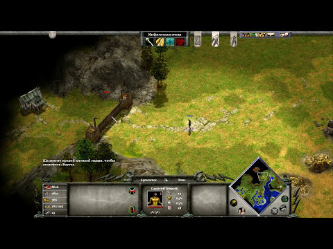 Age of Mythology The Titans [2014] - Ворота пали #3