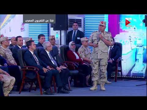 شاهد.. فيلم تسجيلى حول تطوير التعليم و الصحة فى مصر