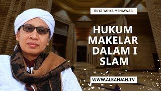 Buya Yahya Menjawab | Hukum Makelar Dalam Islam