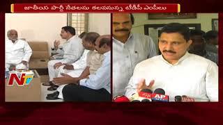 TDP MPs Met TRS Leader K. Keshava Rao - TDP Appeals for All Party Meet on AP Special Status - NTV - netivaarthalu.com