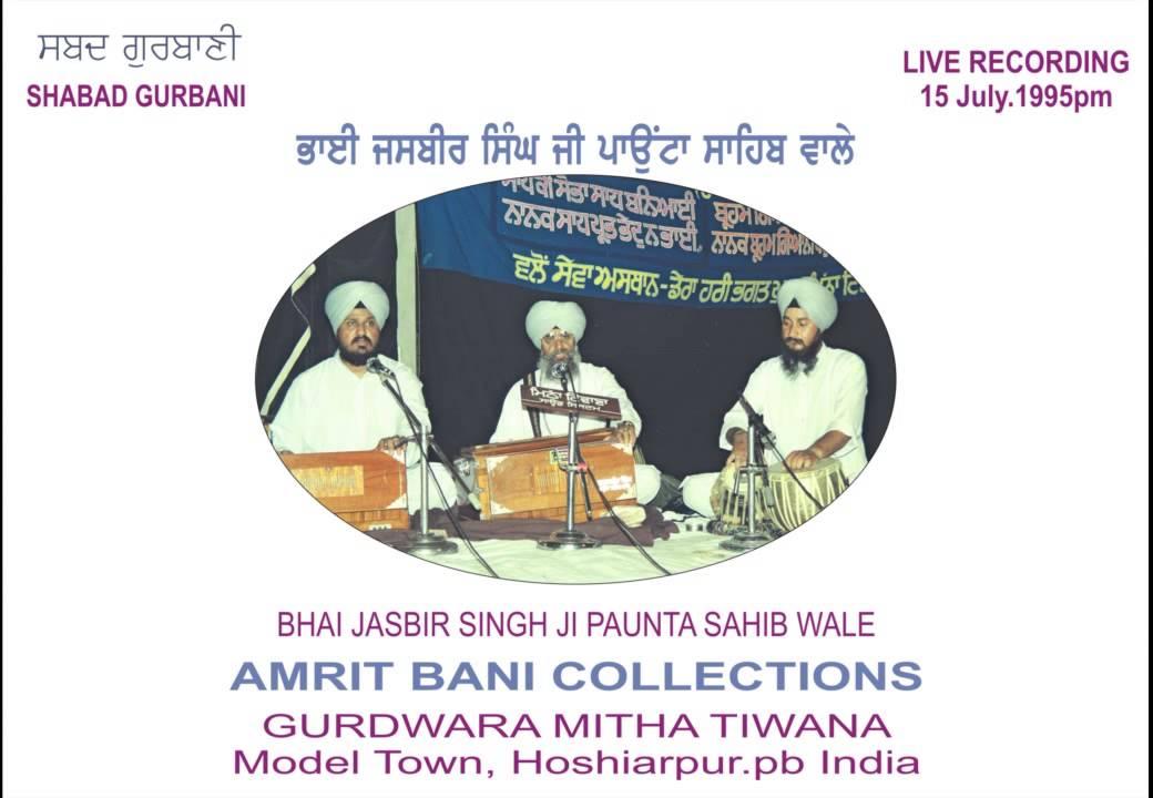 Jeh Kirtan Tera Sadhu Gaveh By Bhai Jasbir Singh Ji Paunta Sahib ...