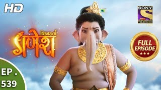 Vighnaharta Ganesh - Ep 539 - Full Episode - 13th September, 2019
