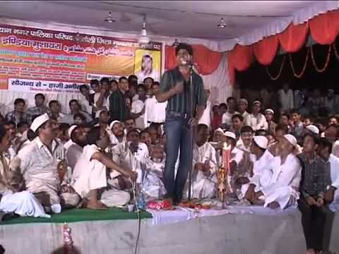 Imran Pratapgarhi Best Mushaira video