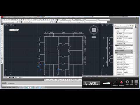 Видеоуроки AutoCAD. План дома в AutoCAD. Часть 3.