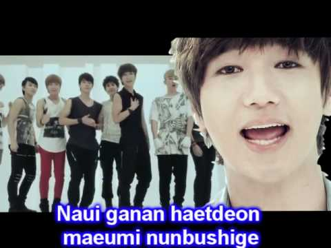 Super Junior No Other Lyrics video