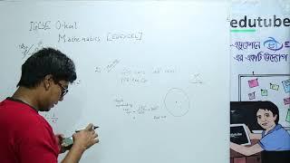 IGCSE O-Level Mathematics  - January 2016 - Paper 1, Segment A