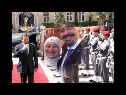 Welcome Back To lebanon- Bienvenue Au liban Saad Rafik Al Hariri