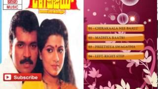 Kannada Movie Full Songs   CBI Vijay   Kannada Hit Songs