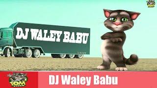 DJ Wale Babu Song | Badshah | Full HD Video Talking Tom Version | Talking Tom Video