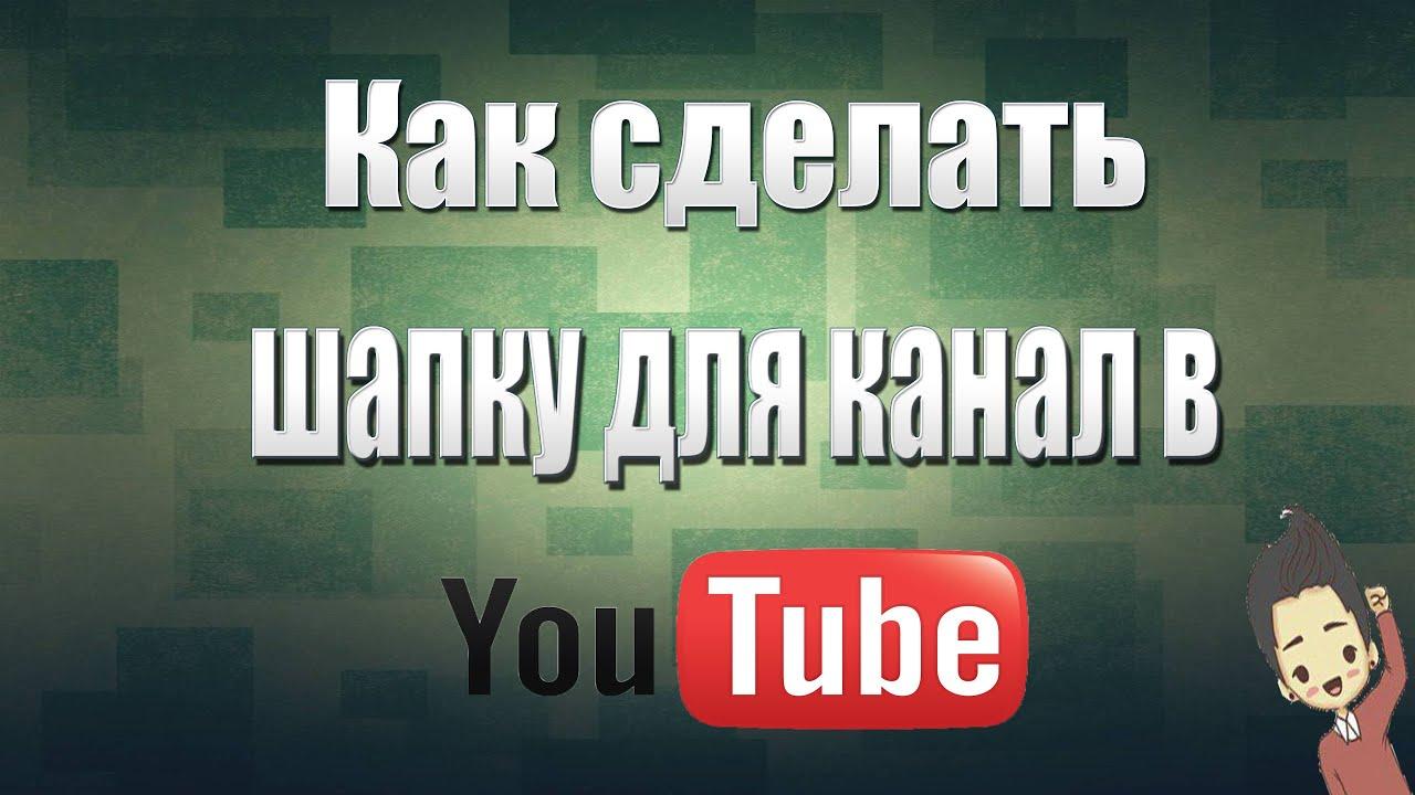 Видео смотреть онлайн бесплатно Ютуб видео ролики 52