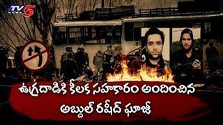 పుల్వామాలో ఉగ్రదాడి కీలక సూత్రధారి గుర్తింపు | Pulwama Attack Detailed Story