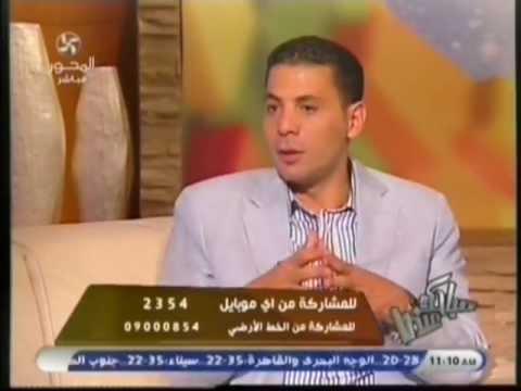 صباحك عندنا  6  6  2012  دكتور سعيد حساسين قناه المحور Music Videos