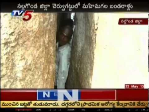different rocks in nalgonda - TV5