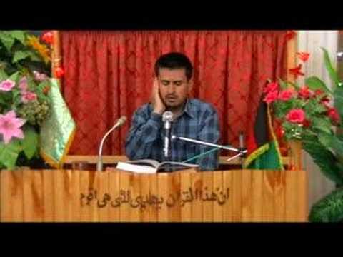 Qari Ahmad Sulaiman Yusufzad video