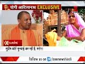Exclusive: Court's decision awaited for Ram Mandir construction, says Yogi Adityanath