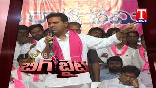 BIG BYTE | Minister KTR Speaks About Handloom Workers  live Telugu