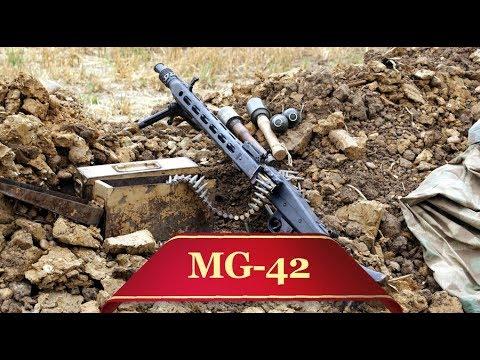 Maschinengewehr 42 «MG-42». Рассказы об оружии