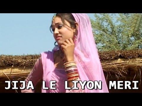 Hot Rasiya - Jija Ne Dhey Li Akeli   Chhori Maruti Ali   Ramdhan Gujjar video