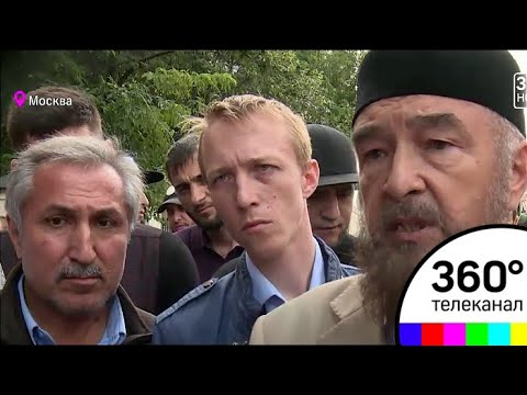 Мусульмане в Москве протестуют против геноцида в Мьянме