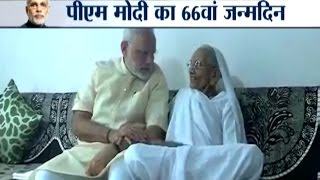 On His Birthday, PM Modi Gets Mother's Blessings; BJP Plans 67 Events