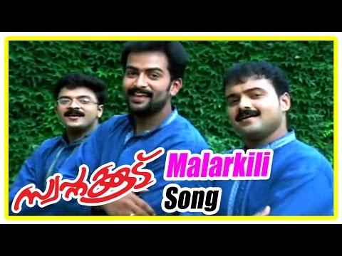 Malayalam Movie | Swapnakkoodu Malayalam Movie | Malarkili Song | Malayalam Movie Song video