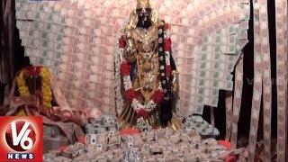 Sri Kanyaka Parameswari Temple Decorated With Currency Notes - Teenmaar News  - netivaarthalu.com