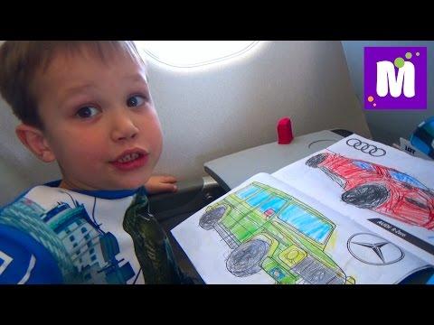 Летим из Парижа домой в Одессу на самолетах раскрасил машинки