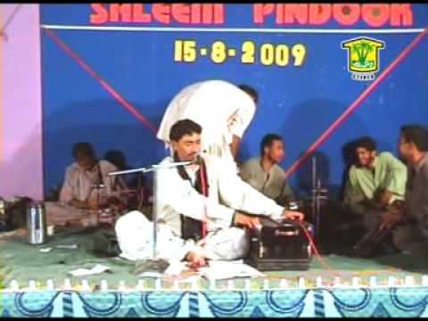 Shahjan Dawoodi New Mehfil video
