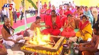 చంద్రబాబు ఆరోగ్యం బాగుండాలని మృత్యుంజయ హోమం..! | Rajahmundry