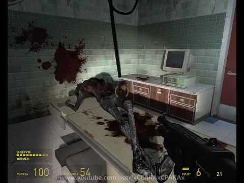 Half-Life 2: Episode One прохождение - Глава 4 - [6/6]