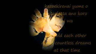 Watch Gackt Kimi Ga Oikaketa Yume video